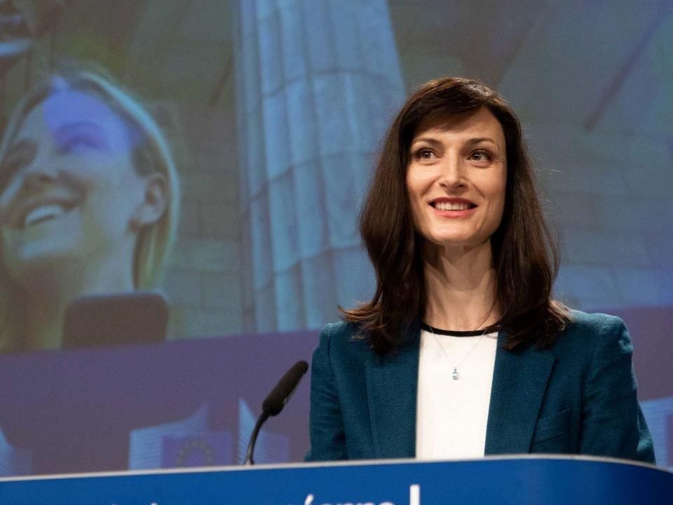 Mariya Gabriel - European Commissioner